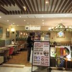 韓国料理 bibim' - ソラリアプラザの7階レストラン街にある気軽に利用できる韓国料理のお店です。