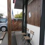 なかまの洋食や バスキチ - 喫煙所