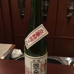 和bar 真乃和 - 五橋 純米吟醸 生原酒
