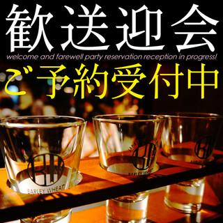 栄・矢場町の国産クラフトビール専門店!