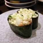 大起水産回転寿司 - 海老サラダ