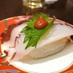 大起水産回転寿司 - たこ