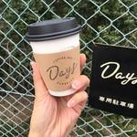 デイズコーヒー - ホットコーヒー