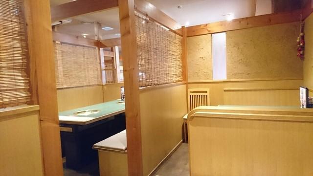 ニュー桜苑 本店 - 店内