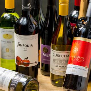 世界中から厳選した種類豊富なワイン