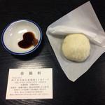Shunyouken - 豚まん、¥100/個です。
