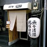 64017977 - シャレた店☆