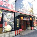 麺屋 松龍 - 外観