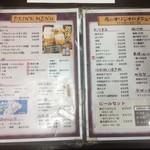 鶏白湯専門店 五星村 - ドリンク写真: