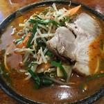 中華食堂 秋 - 辛し味噌野菜ラーメン