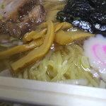 浜庄 - ハマチャンラーメン¥700