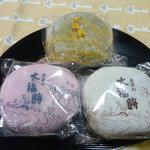 畠栄菓子舗 - 大福 各200円