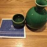64020319 - 栗駒山 特別純米 別誂 ぬる燗