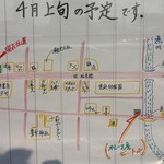カレー工房ビートル - 移転前の店舗に張られていた、移転後の地図