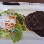 備長グリル もん - 自家製ハンバーグステーキ もんスタイル(デミグラスソース)¥972