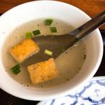 ラーンチャン - スープ
