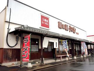 黒田屋 木太店 - 黒田屋 木太店さん