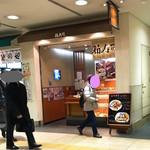箱寿司 - 外観