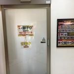 獅子亭 - ホール側の入口です。