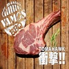 pit master VAMOS - 料理写真: