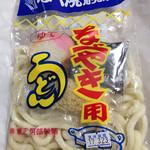 株式会社 兼正 阿部製麺 - 料理写真: