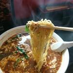 辛麺屋 桝元 - 麺リフト