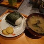 まり邑 - 塩鮭のオニギリとシジミ汁