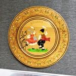 東東 - 琴欧州関のお土産