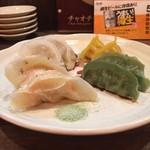 チャオチャオ餃子 - 餃子4種盛り合わせ(プリプリ海老餃子、もちもち米粉キノコ餃子、九条葱餃子、カレー餃子)