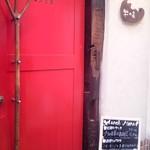 64035137 - 入口のドア♪