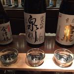会津 サケバー - ドリンク写真:飲みくらべ