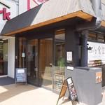 ドクターズ食堂 広島店 -
