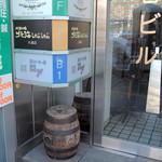 喫茶ロア - 名人コーヒー店ロア