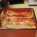 うなぎ料理 よね山 - 料理写真:うな重(上)