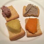 ワインレストラン ドミナス - アミューズ
