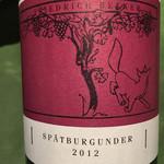 ワインレストラン ドミナス - FRIEDRICH  BECKER SPÄTBURGUNDER 2012