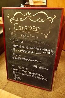 カラパン -