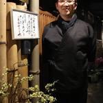 小野の離れ - 博多・四天王小野さん