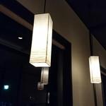 嵐山おぶう - 内観写真: