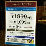 Fesutagaden - 料金