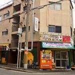 大阪ハラールレストラン - お店 外観