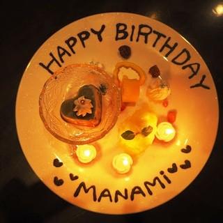 大切な方のお誕生日・記念日に♪うまか道場からのプレゼント☆★