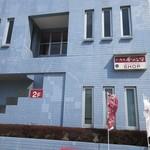 麺屋 千のこな - お店は博多港センタービルの2階にあります。