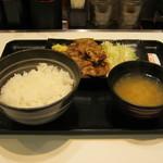 吉野家 - 「牛カルビ生姜焼定食」