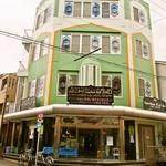 大阪ハラールレストラン - 隣には大阪マスジド(イスラム教の礼拝所)がある
