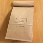 64047987 - フレンチブレンド(豆)100g