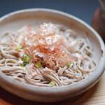 日本料理 桜ばし - 越前おろしそば