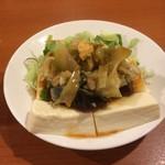中国麺家 - ピータン豆腐