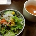 ニシモト - まずサラダとスープ