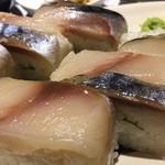 鳥次郎 - さばの押し寿司アップ